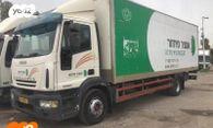 ענק משאיות איווקו - מכירה   משאיות   רכב יד2 MK-56